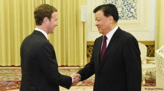 Facebook 老板马克会见中国宣传部长刘云山