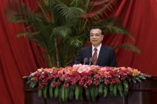 李克强在第十九次中国-东盟领导人会议上阐述海问题立场