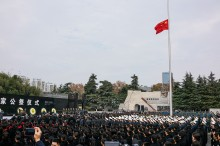 南京大屠杀 80 周年 :中国多地举行悼念活动