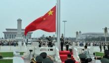 中国国有企业利润总额增 23.5%
