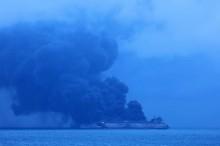 伊朗油轮东海撞船后预计可持续一个月燃烧