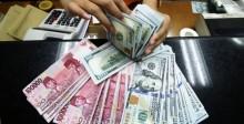 印尼市场周三易日收盘涨跌不一  中国股市上涨