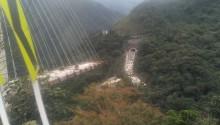 哥伦比亚一座大桥坍塌 造成 10 人死亡