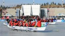 中国内蒙古冰上龙舟赛吸引超过 300 人参加