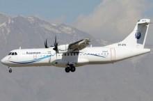 伊朗一架飞机山区坠毁     机上 66  人预计全部遇难