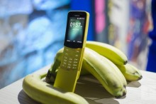 诺基亚 8110 4G 版或将 MWC 大会发布