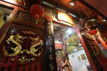 国内各地华人今天庆祝元宵节