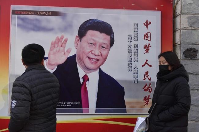 中国大会议通过国家主席连续任期宪法修正案引发谈论