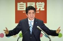 """日本首相安倍因  """"森友学园""""  丑闻支持率持续下降"""
