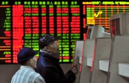 印尼及中国市场周五交易日开盘涨跌不一