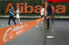 阿里巴巴云计算数据中心正式在印尼运作