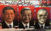 中国各地学生拒绝废除国家主席任期限制宪法