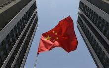 外媒 : 中国今年第一季度 GDP 同比增长 6.8%