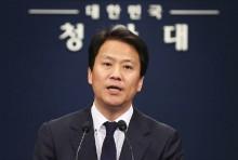 韩方称韩朝高峰会议将聚焦于讨论无核化
