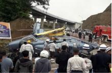 苏拉威西莫罗瓦利发生直升机坠毁事件    造成 1 死 7 伤