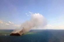 雅京交通局一艘快艇千岛海域上爆炸事件致 9 人受伤