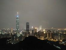 """多米尼加宣布与台湾""""断交""""      台湾发布声明表达遗憾"""