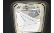 美西南一架客机途中窗户突裂开被迫紧急降落    所幸无人员伤亡