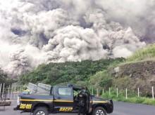 危地马拉火山喷发已致 62 人死亡