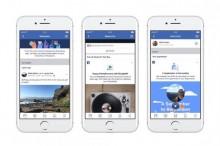 Facebook 推出 Memories 功能   分享和亲友珍贵时刻