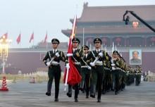 外媒 : 中国宣布对美加征 25% 关税