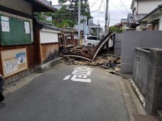 日本发生6.1 级强震  已致 3 死 51 伤
