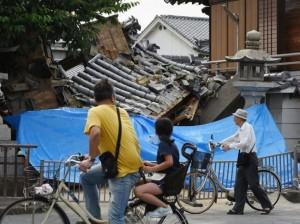 日本大阪地震已造成 4 人死亡