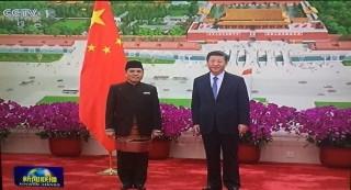 印尼驻华大使递交国书