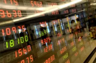 印尼股市周四交易日开低    中国市场也走弱