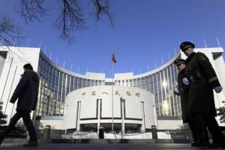 外媒 : 中国央行公开市场净回笼 1500 亿元