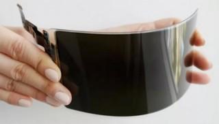 三星发布新型 OLED 屏幕面板