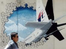 马航 MH370 最终迎来大结局