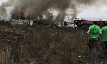墨西哥发生坠机事故   101 人全部生还 85 人伤