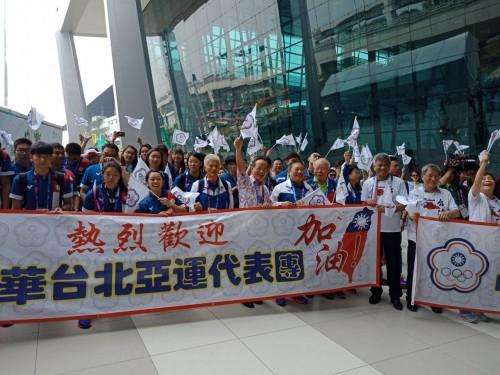 2018 亚运会 : 中华台北亚运代表团抵达雅加达