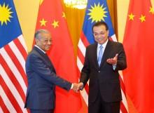 大马总理访华   希望中国帮助解决财政问题