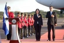 """萨尔瓦多与台湾""""断交""""   宣布与中国建交"""