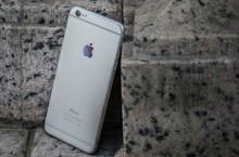 土耳其抗美砸苹果手机
