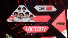 亚运会 《英雄联盟》 :  中国战胜韩国队夺冠