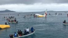 新几内亚航空公司客机海上坠机      机上人员全部获救