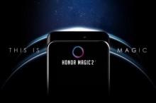 荣耀 Magic2 将 10 月 31 日发布