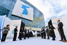 韩朝联络办公室成立 1 月  :  双方已数十次面对面协商
