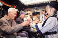 中国传统节日重阳节视为祭祀仪式