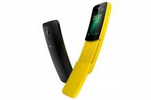 HMD 将推出更多 4G 手机
