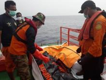 国家搜救机构停止狮航失事客机搜寻工作