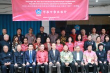 中国驻印尼大使探访印华百家姓协会