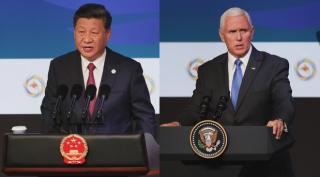 中美在 APEC 峰会上互相不肯让步