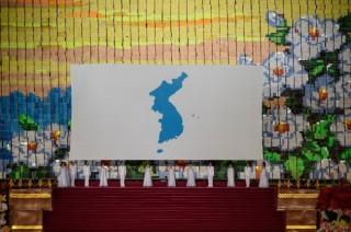 """专家  : """"相互信任"""" 是韩朝统一的关键"""