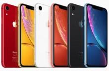 苹果声称 iPhone XR  销量超 XS 和 XS Max
