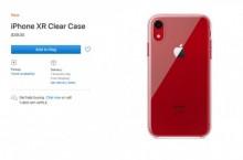 苹果推出 iPhone XR 透明保护壳