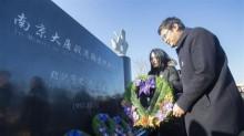 """外媒 : 加拿大华侨举行 """"南京大屠杀遇难者纪念碑"""" 落成仪式"""